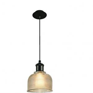 Hanglamp Trijntje (S) - Cognac